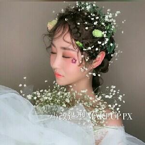 潢川蒙娜丽莎婚纱摄影