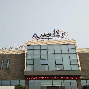 建业桂园马朋
