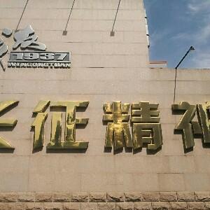 豫峰大时报