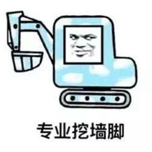 ��I挖�δ_