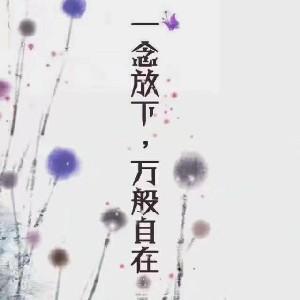 徐记(雨田)