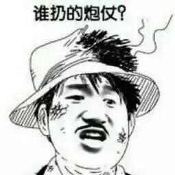 烟花易冷)
