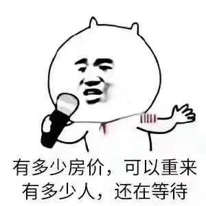 家�@房�a�庆o