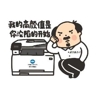 新印象打印机租赁