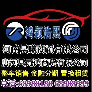 ���f浩熙汽��Q易公司