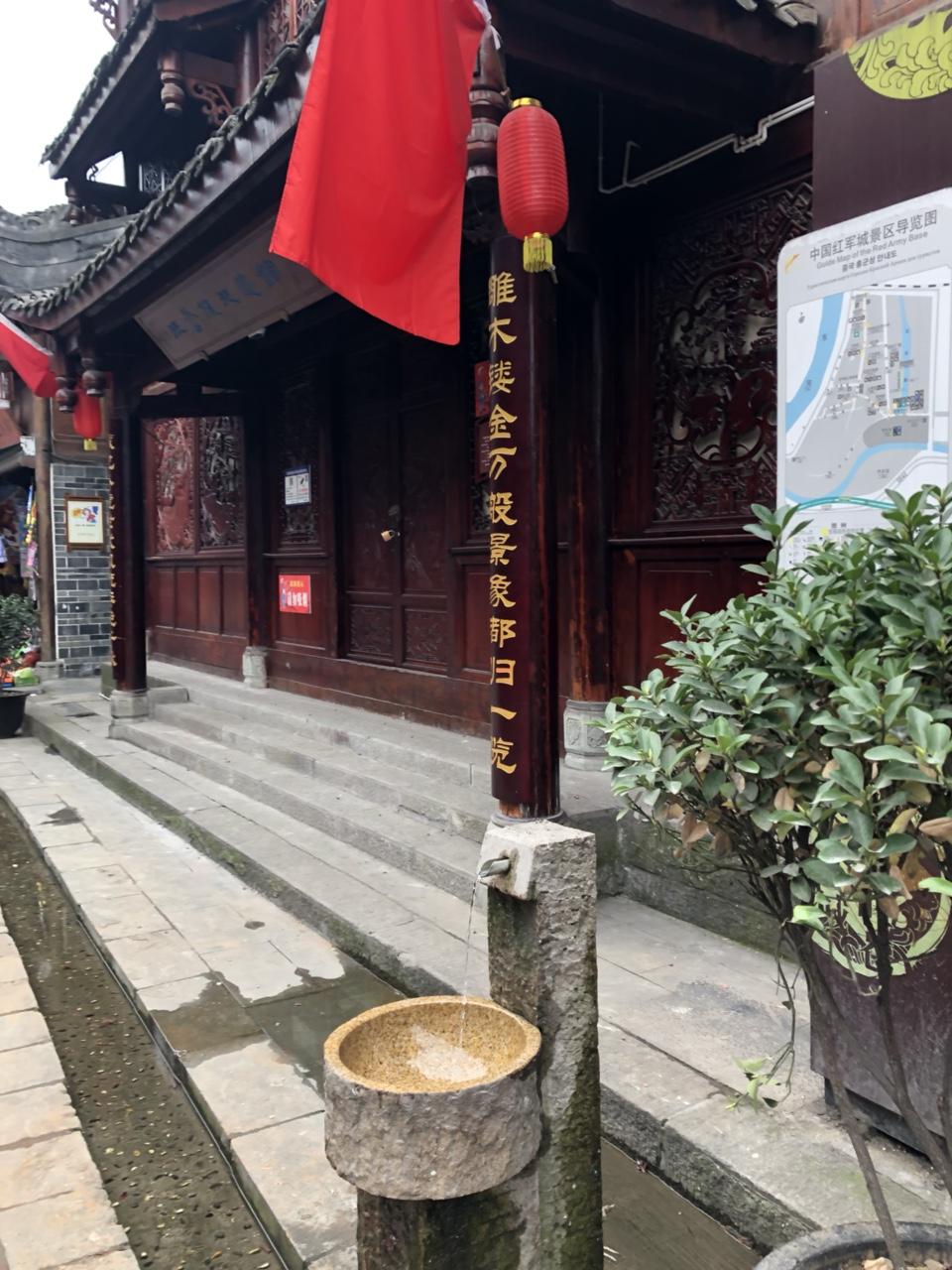 再访中国红军城―四川旺苍