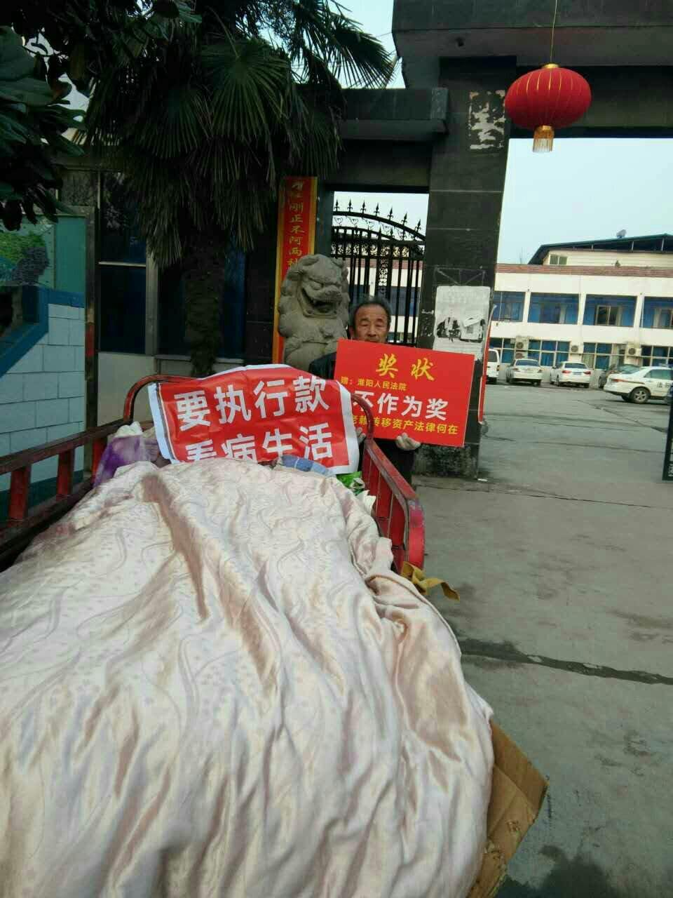 实名举报河南省淮阳县法院帮老赖转移资产天理何在