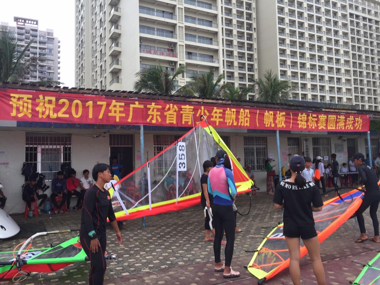 2017年广东省青少年帆船(帆板)锦标赛在阳江海陵岛举办
