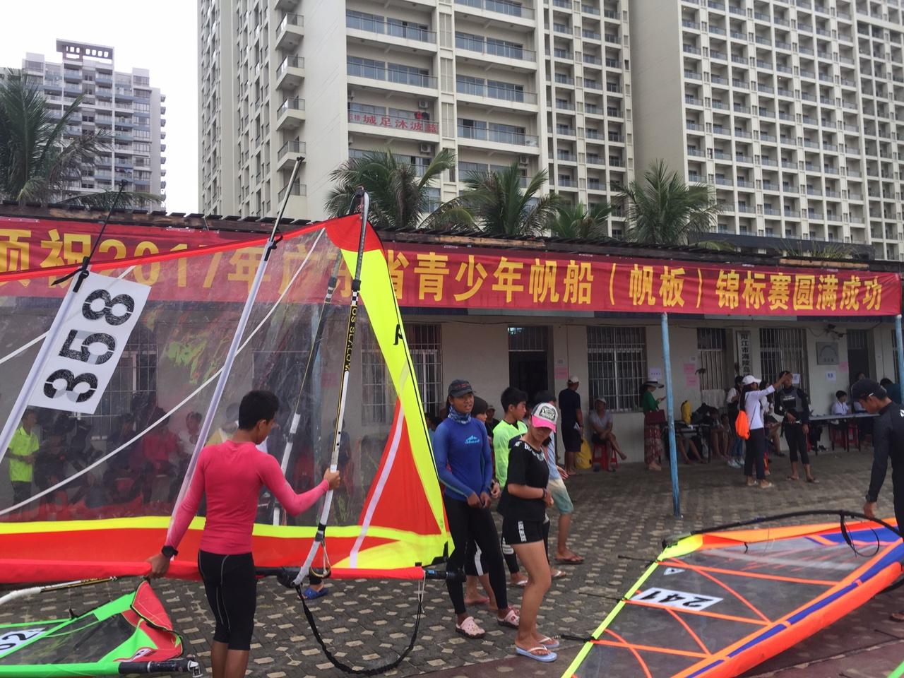 2017广东省青少年帆船(帆板)锦标赛花絮