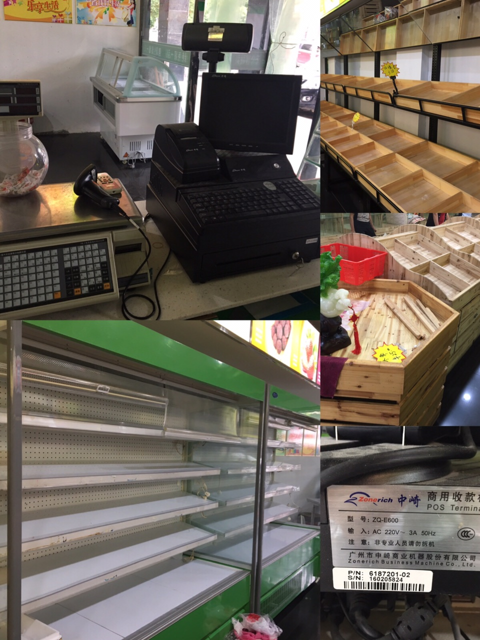 出售二手收银机水果保鲜柜