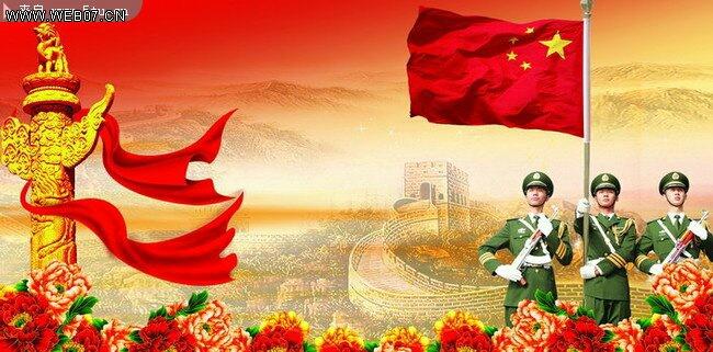 有一种信仰,叫我爱你中国