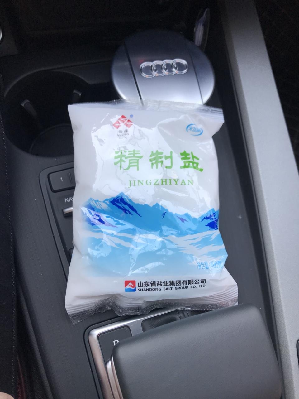 山东鲁晶食用盐招商代理批发零售