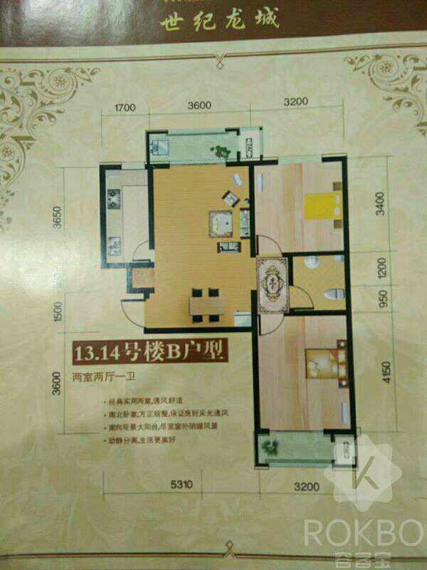 肃宁在线 app 价格相近房源 华斯家园3室2厅2卫66万元 世纪龙城2室2厅