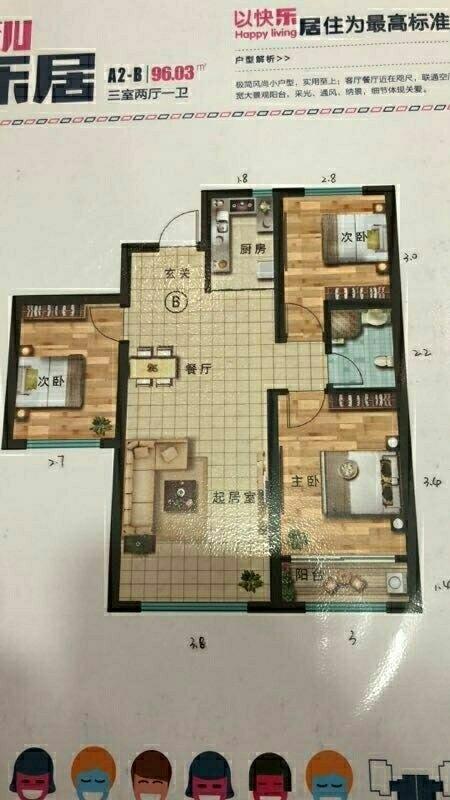 3室2厅2卫首付20万 均价5500/㎡买200㎡精装复… 梧桐府4室精装复式楼