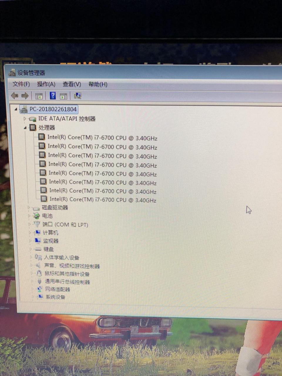 吃鸡高配  i7 6700 显卡华硕1060 6G 四代内存16G 128聚集态硬盘  1T硬盘 华硕...