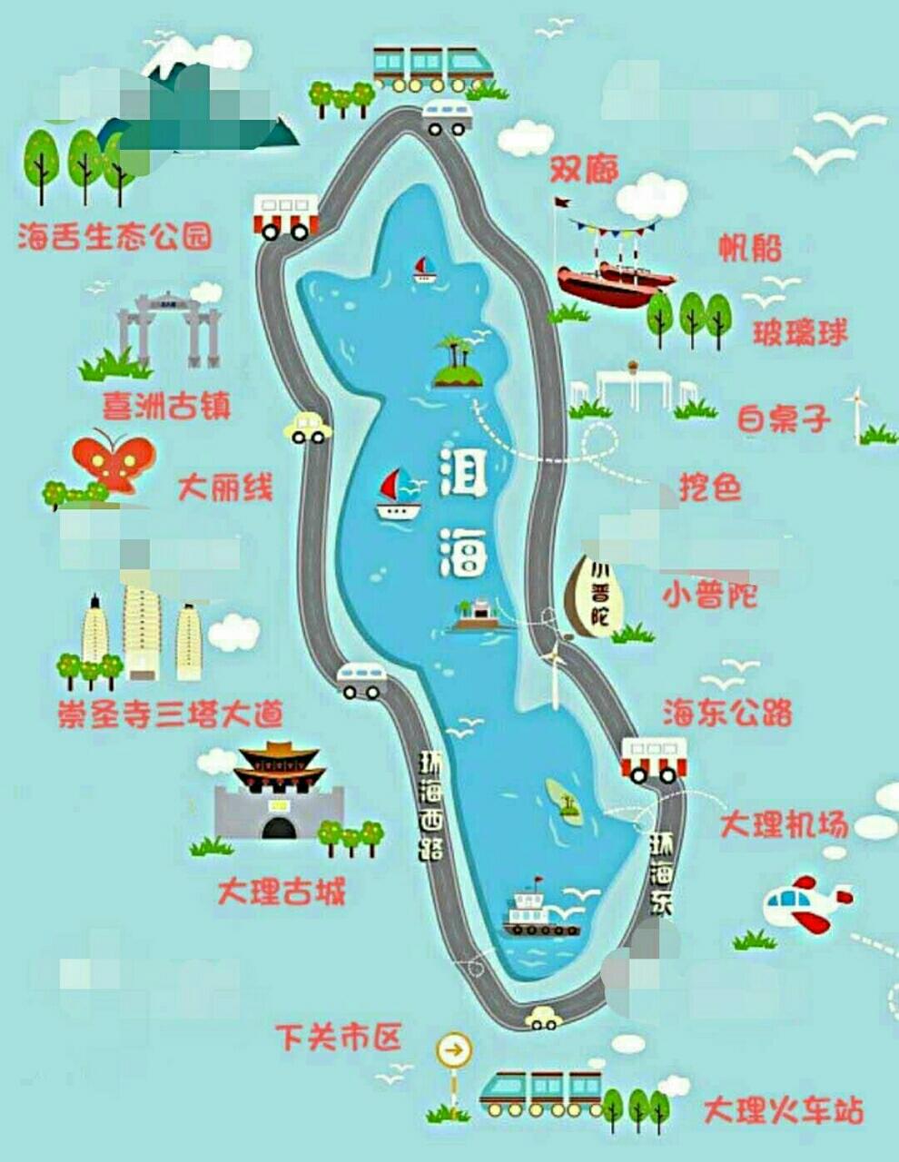 洱海风景区地图