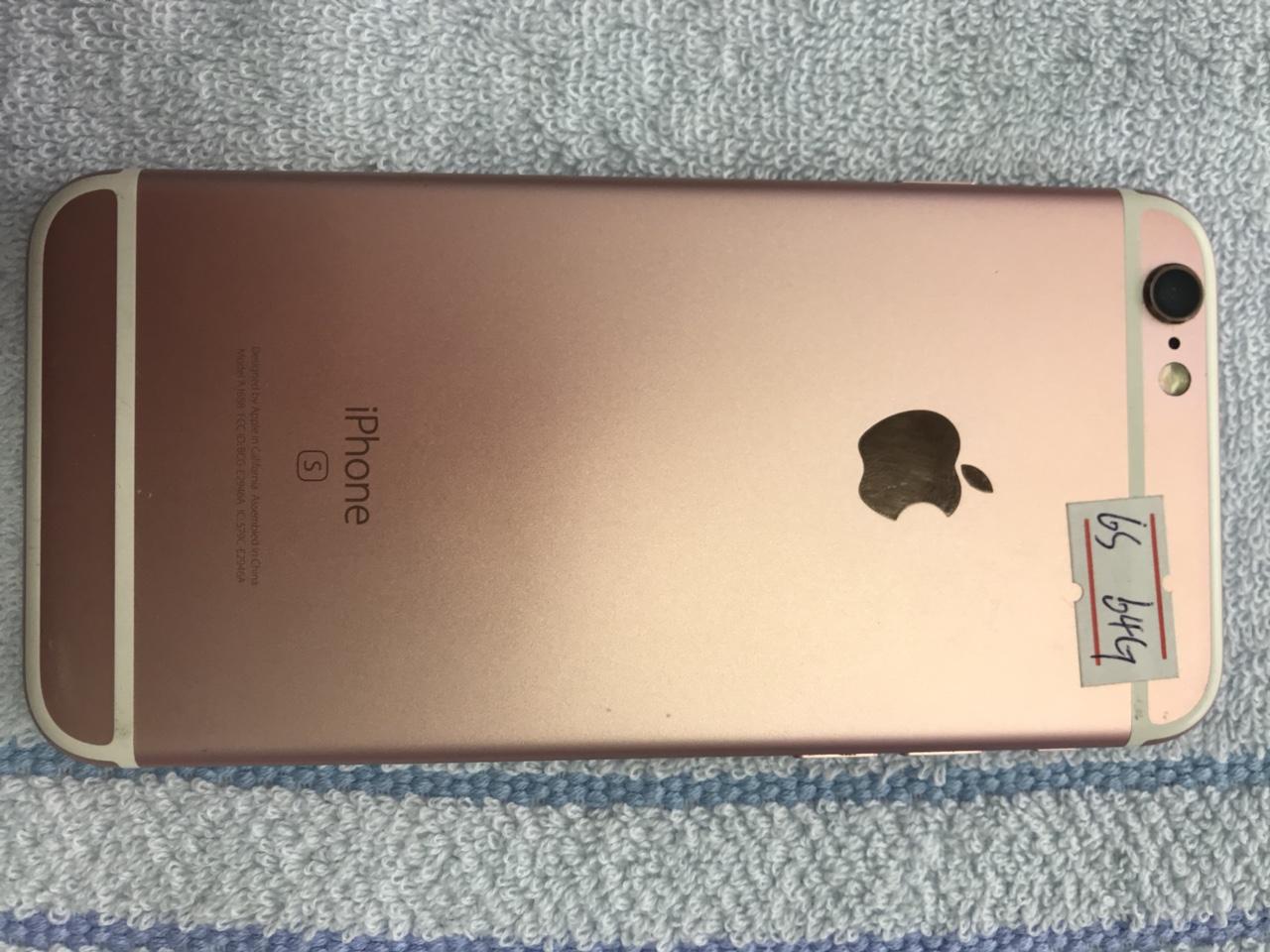 苹果手机6.7.8都有