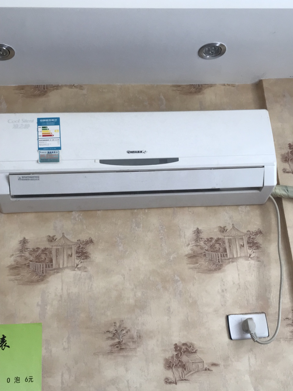 格力空调,才用几个月,大1.5匹的,买要四千多,现在2500一台,有四五台处理,不包拆装