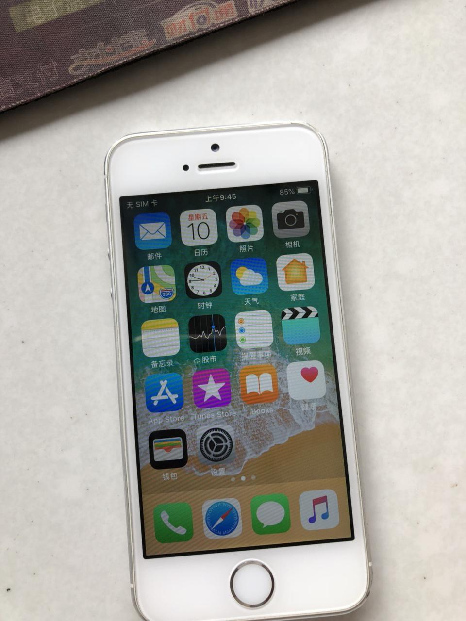 苹果5s银色 500块不议价 自用很爱惜的,无修,未拆机,未越狱,看上图检测报告!现在换手机了拿出来...