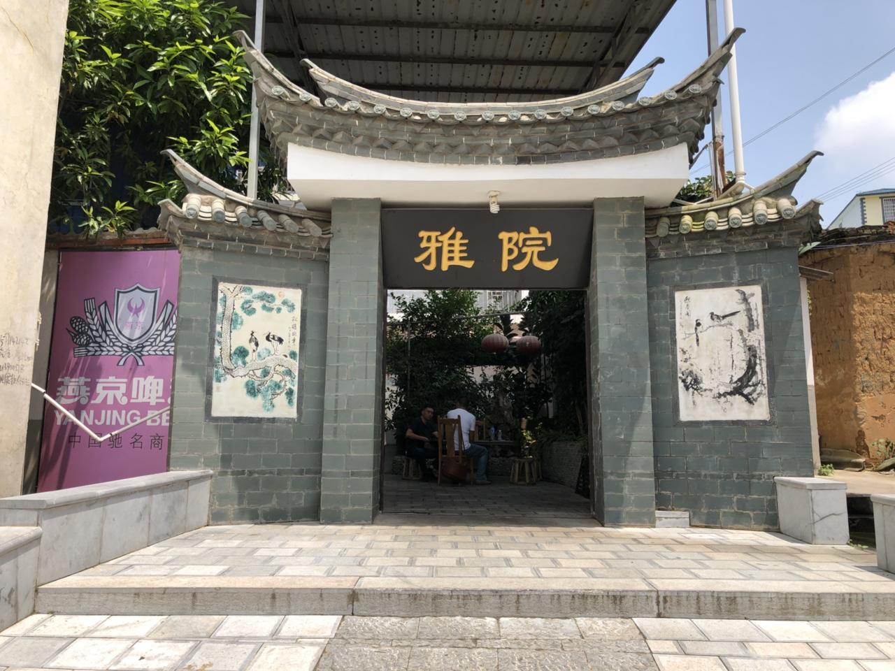 西林寺坡6室 2厅 2卫186万元