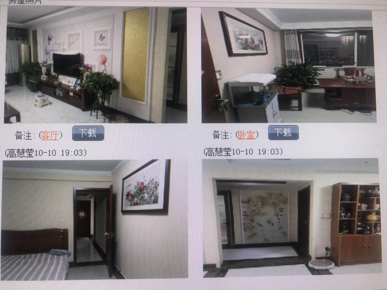 中南世纪城3室 2厅 2卫95万元