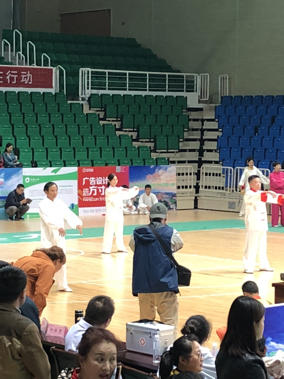 溧水区第二届武术大赛