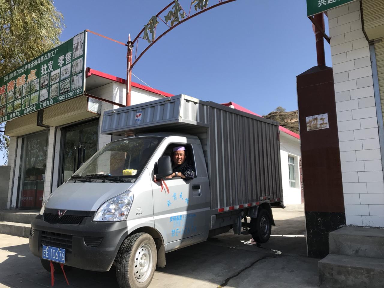 【民间高手】张家川老婆饼创始人杨小林和他的糕点王国