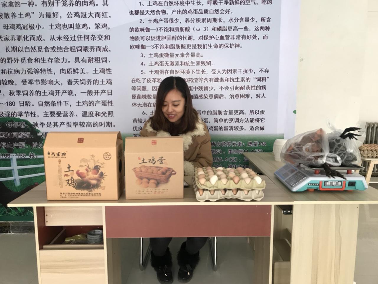 张家川首家原生态土鸡乌鸡专卖店即将开业所有产品优惠预售,门都要挤爆了