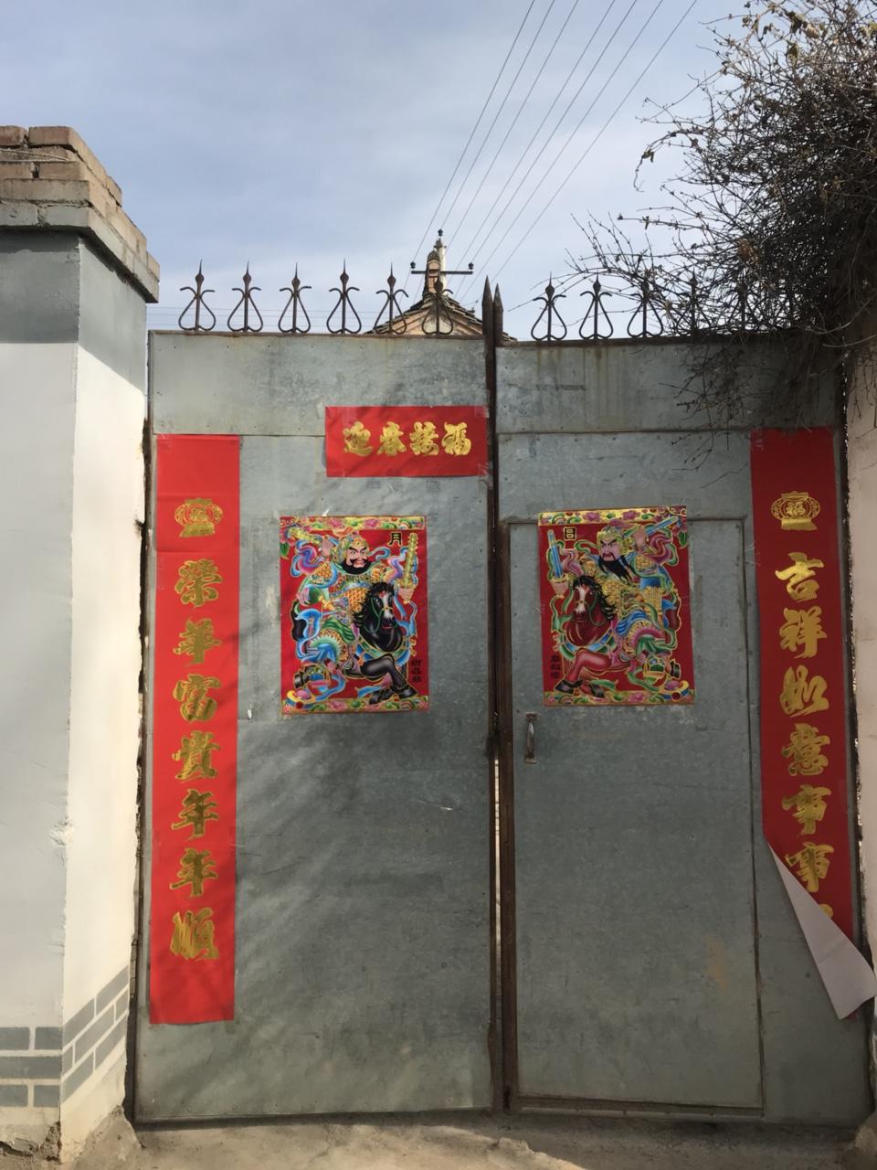 【欢乐过大年】西川村汪家新庄浓浓的年味