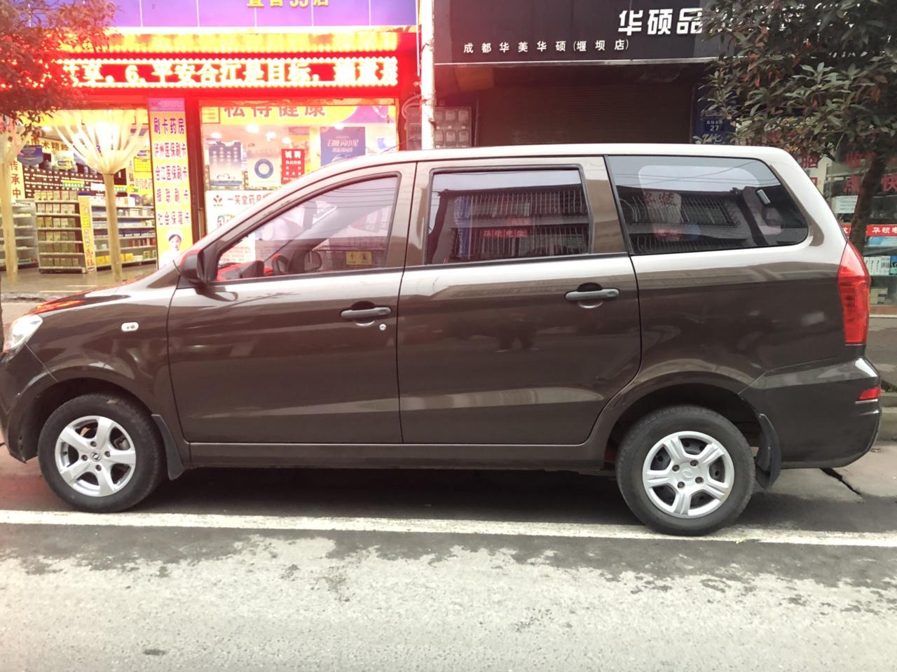 2016年东风风光330换车了