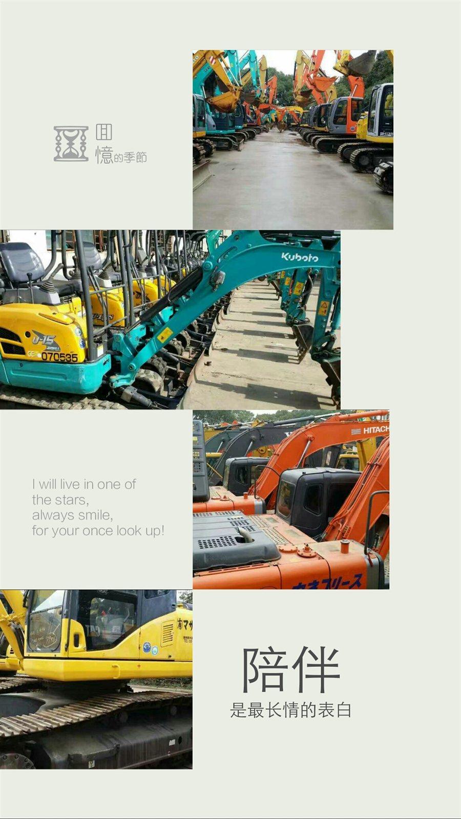 装载机,挖掘机,