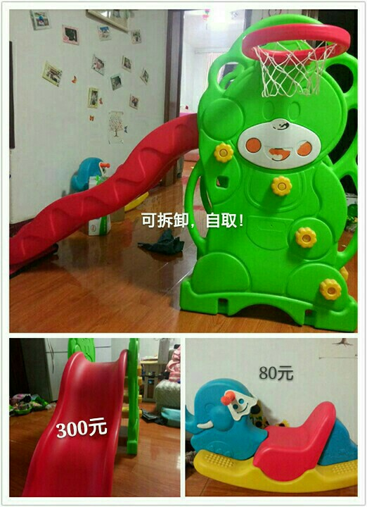 自家孩子的玩具