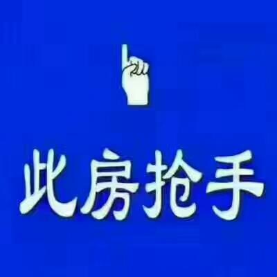 招远出售【龙馨佳苑】小高层,毛坯房,50万一次付可压10万