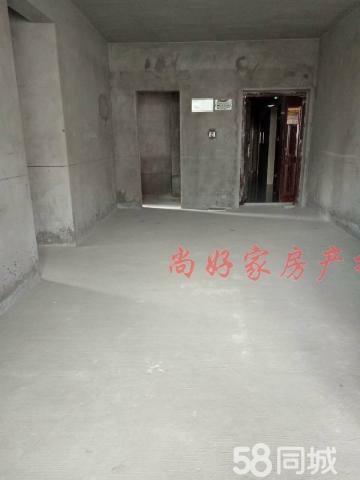 潤洲江山城3室2廳46.8萬元