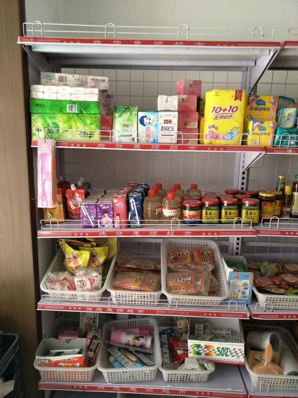超市货架10组