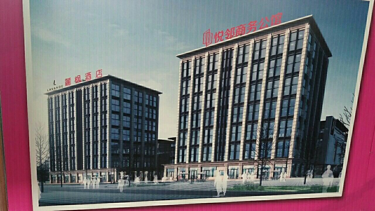 悦邻中心写字楼 50平米 总价31万元