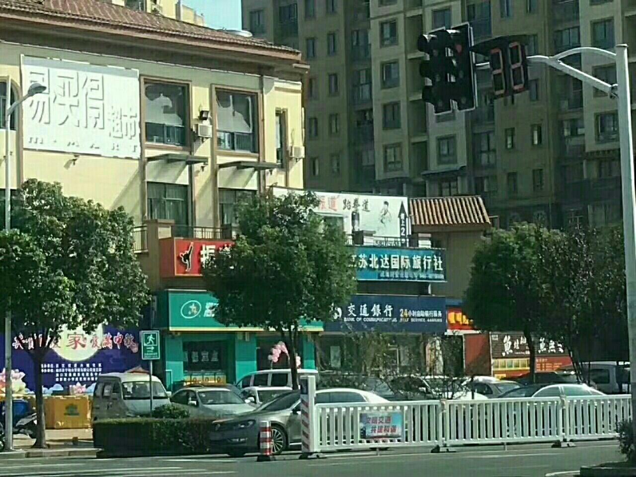 浦口 地铁口 天润城 沿街商铺 出售