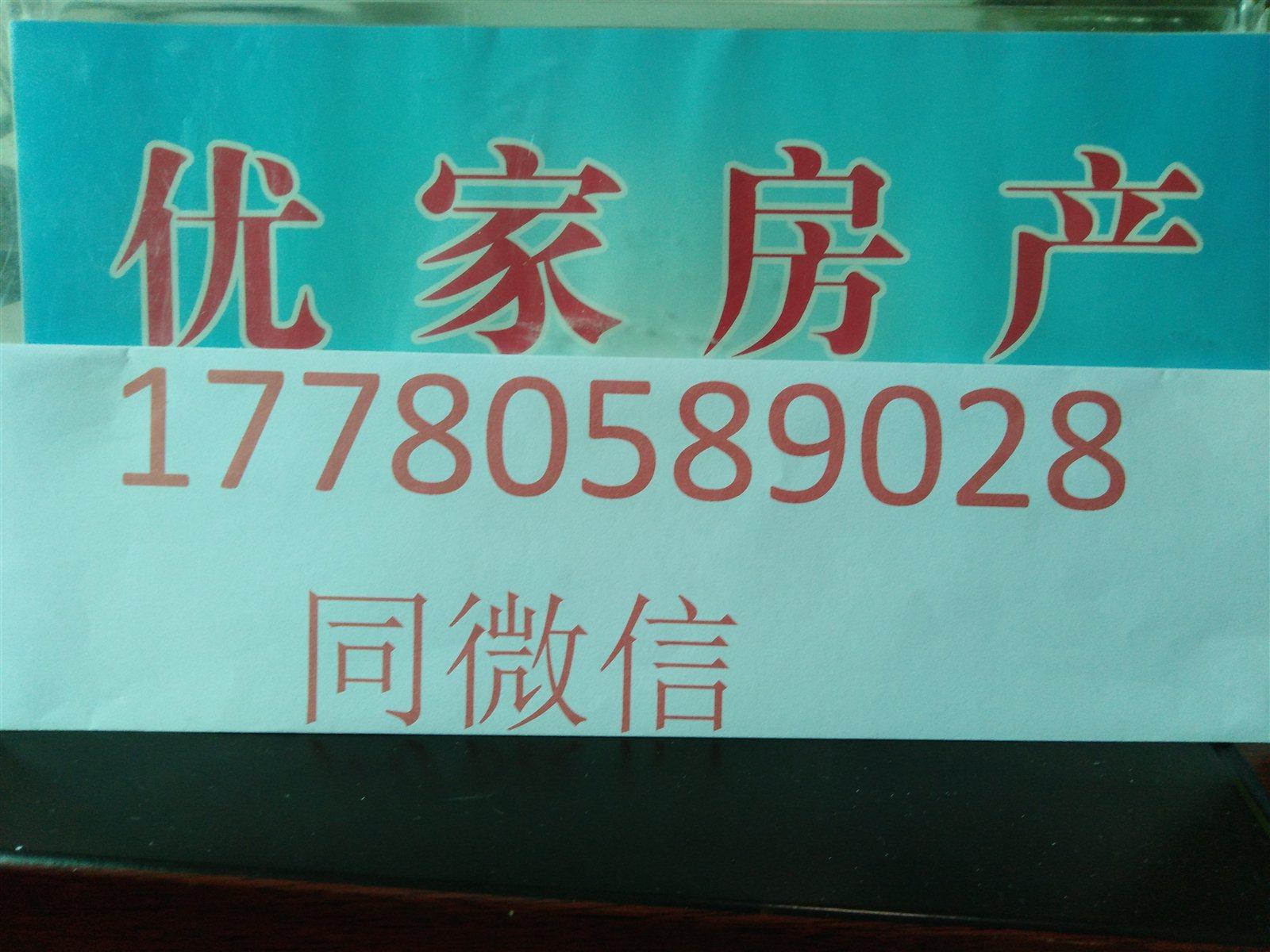 邛崃市区君平大道酒店租金35万每年