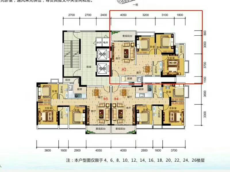 沿江西岸3室2厅2卫70万元