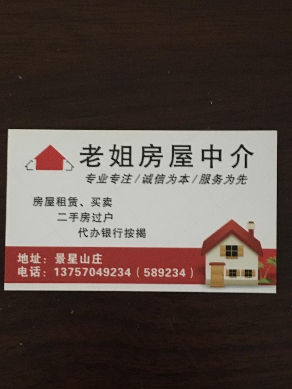 新香草公寓3室2厅1卫135万元