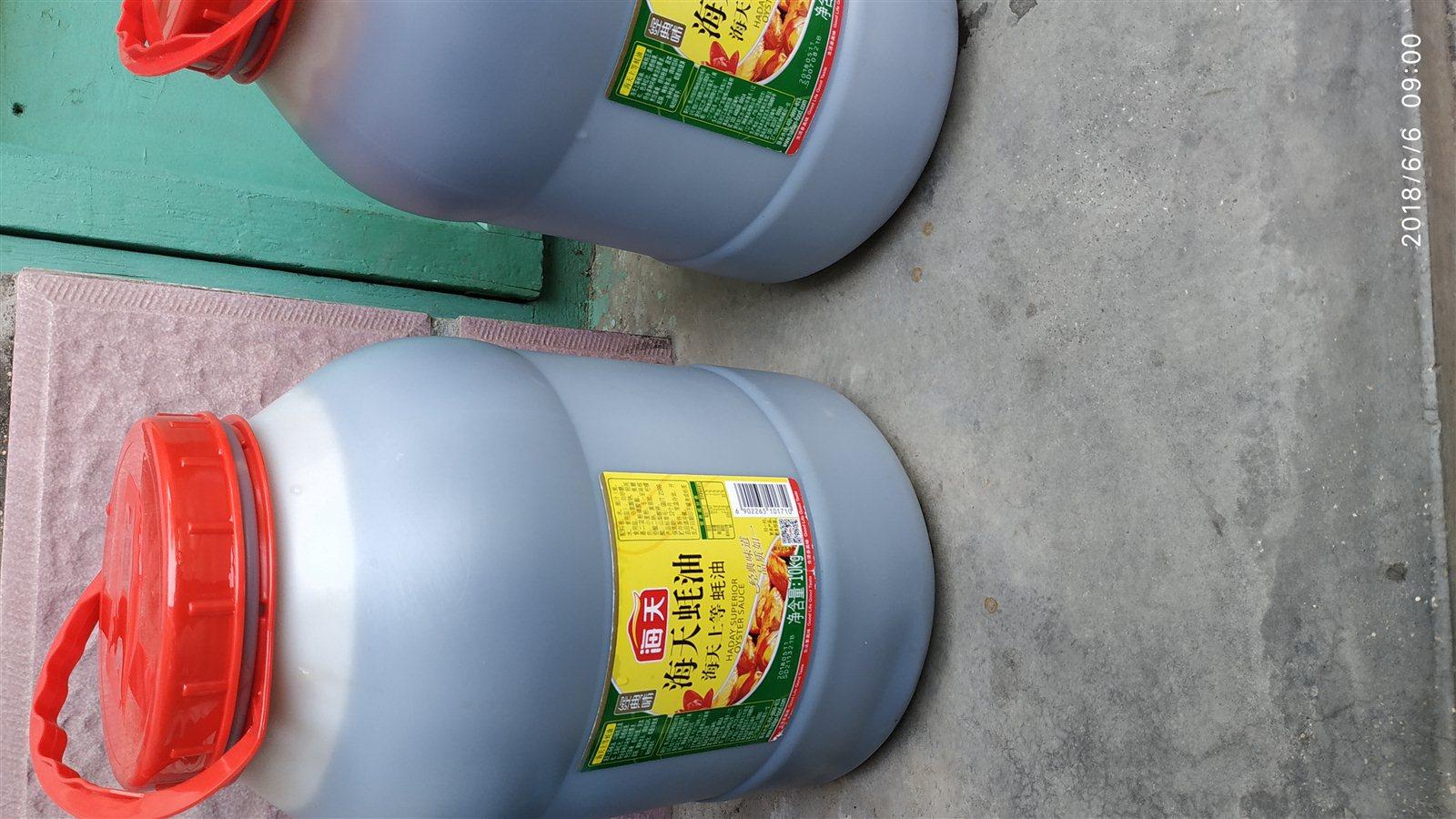 海天大米新日期,十公斤便宜v海天蚝油中碳水化图片