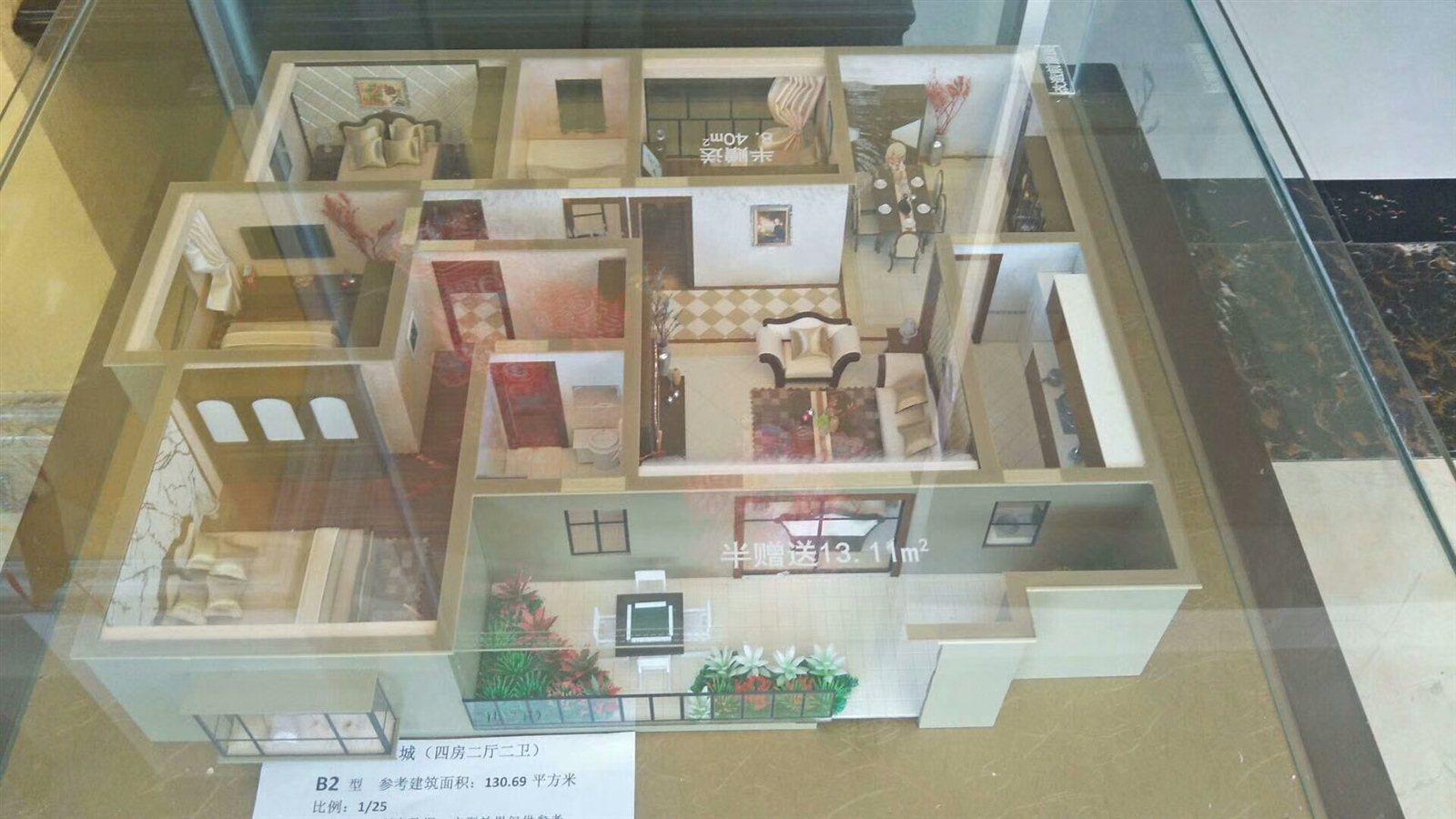 九天慧都龙城4室2厅2卫62.8万元