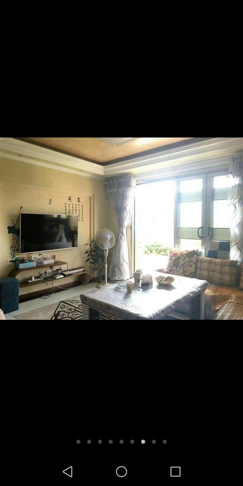 晋鹏·山台山4室2厅2卫94.80万元