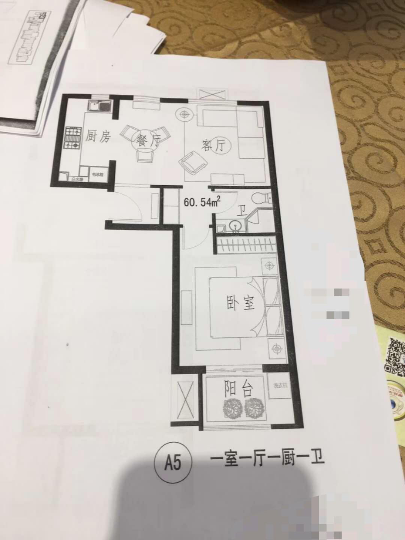 西苑华庭1室 1厅 1卫50万元