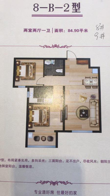 富强小区2室1厅1卫72万元