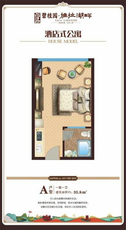海南儋州那大碧桂園酒店式公寓