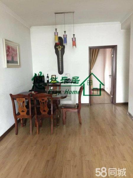 绿色家苑3室2厅2卫55万元