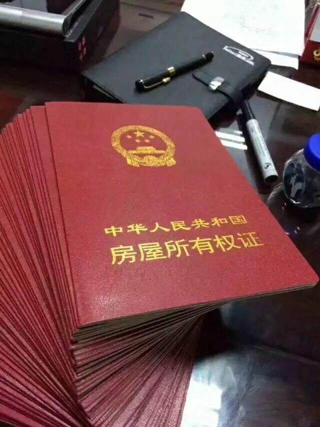 缅甸华纳国际市南一环独家院31万两证齐全出路宽敞