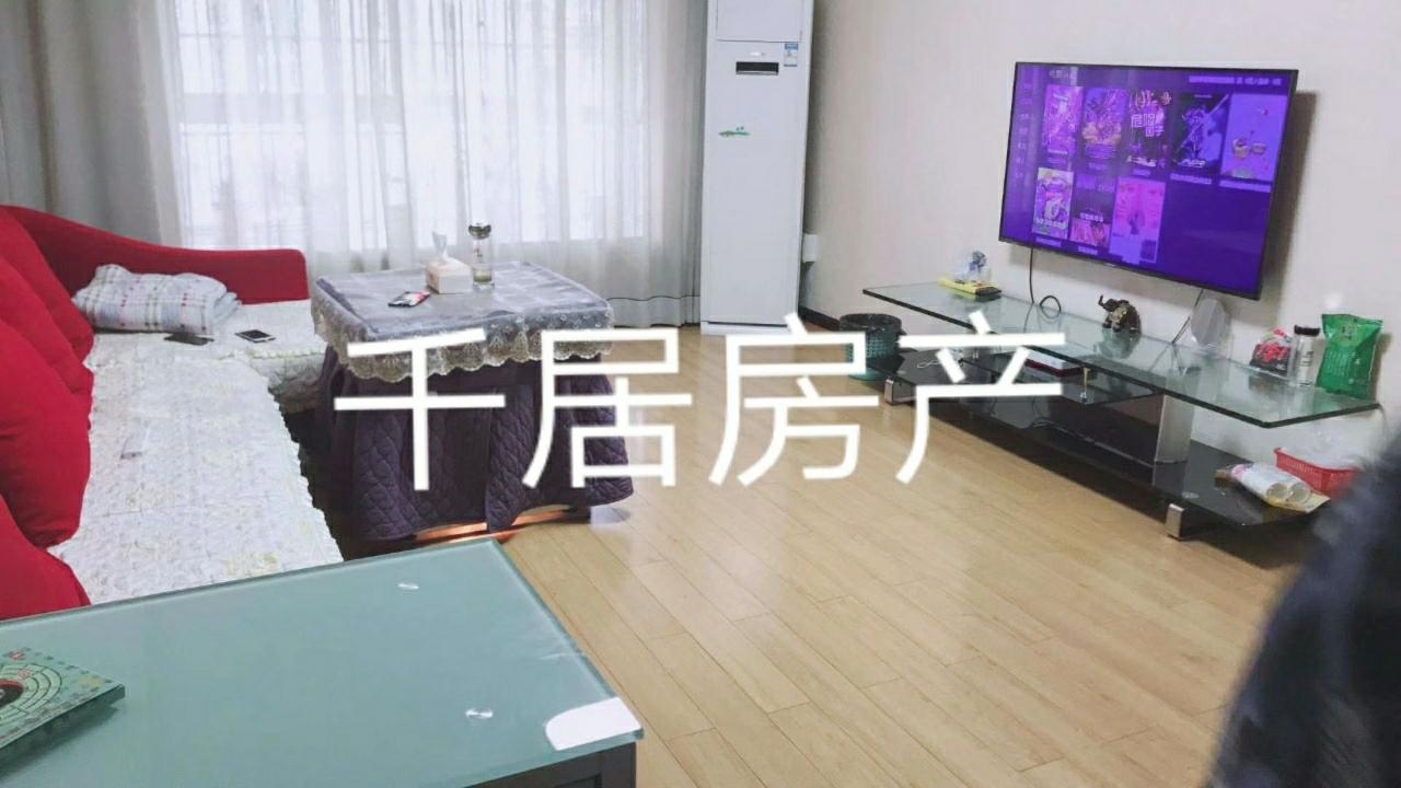 朝霞苑,3室2厅2卫44.8万元家电家具齐全