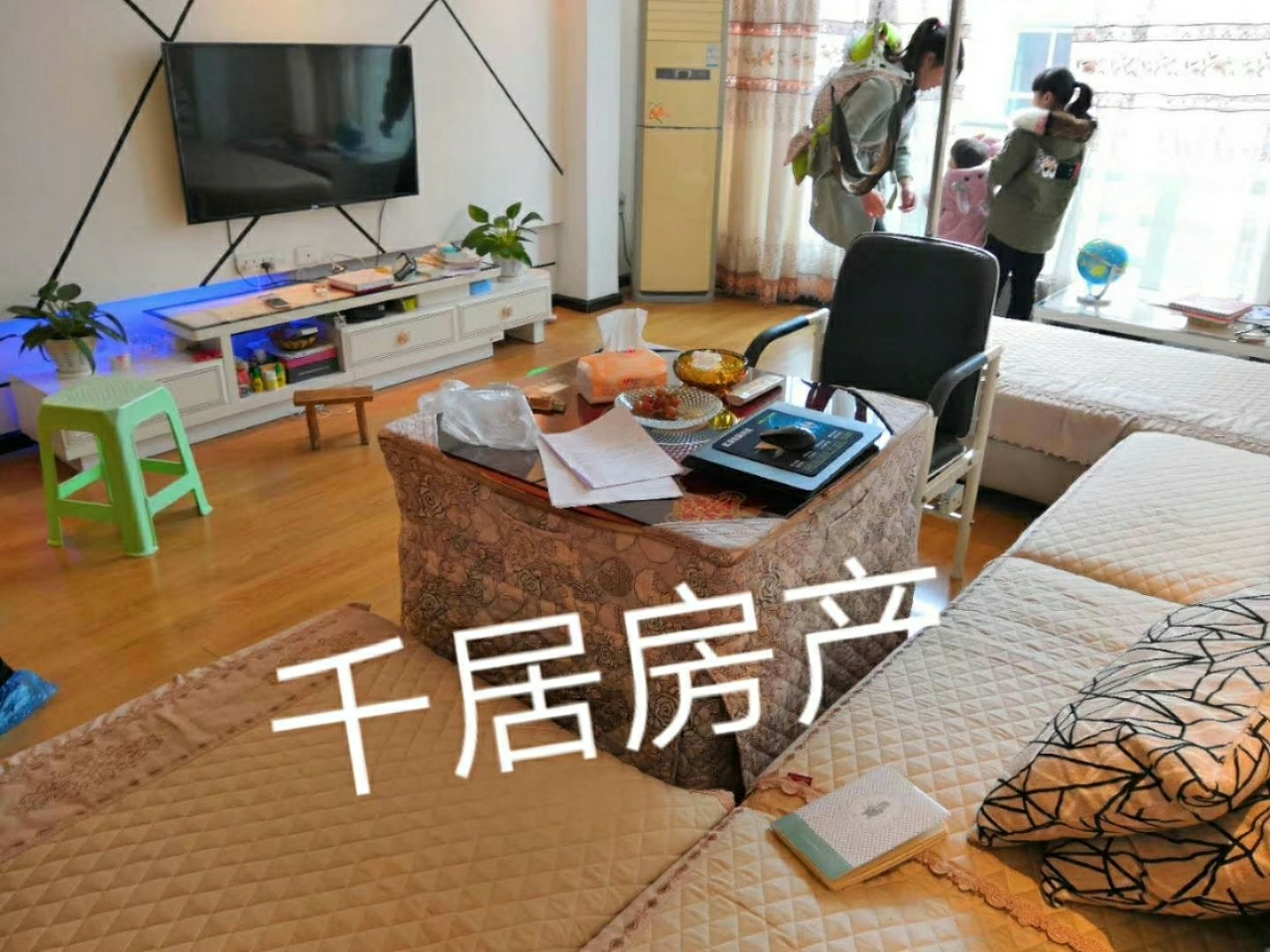 广湖雅居3室2厅2卫41.8万元全新装修